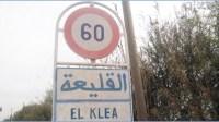 ارتياح عام يسود القليعة بعد اطلاق النار على مجرم روع الساكنة
