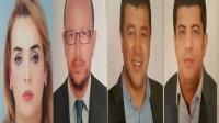 +الأسماء: الكشف عن مرشحي لائحة الحمامة بدائرة أكادير إداوتنان للانتخابات البرلمانية المقبلة