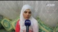 لمياء المغربية تحكي قصتها المؤلمة بعد دخولها إلى المغرب
