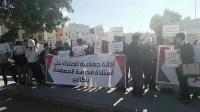 وقفة إحتجاجية ضد تعنيف أستاذة بأكادير