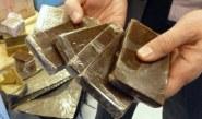 """انفراد: عناصر الأمن تعتقل """"بزناس"""" بحوزته كمية من مخدر """"الحشيش"""" و""""القرقوبي"""""""