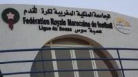 لجنة تفتيش من الجامعة تحل بعصبة سوس لكرة القدم