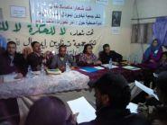ضحايا الهدم بسفوح الجبال بمدينة أكادير يطالبون مجددا بتفعيل القرار الولائي رقم 98 لتمكينهم من بقعهم الأرضية الموعودة بتجزئة أدرار.