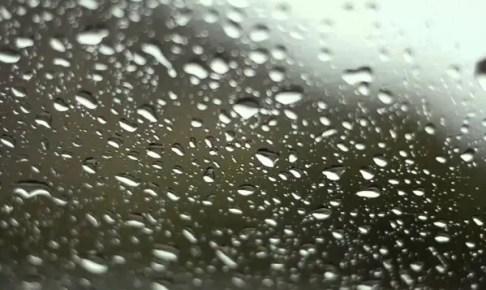 توقعات أحوال الطقس ليوم غد الأحد 26 فبراير