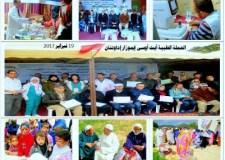 أزيد من 500 مستفيدا من خدمات حملة طبية تضامنية بأكادير.