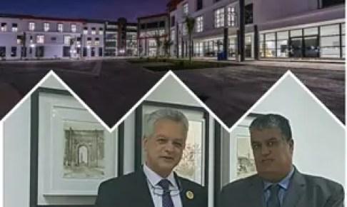 شراكة عملية في الطاقات البديلة بين شركة الاستثمارات الطاقية بالمغرب وجامعة ابن زهربأكَادير.