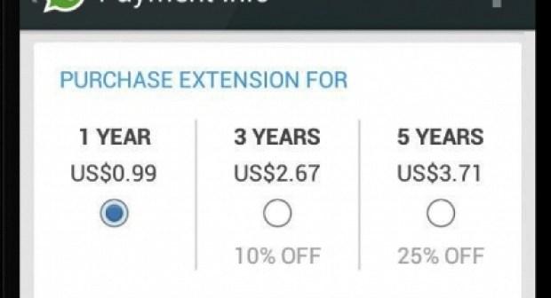 """""""الدفع الإلكتروني"""" تقنية جديدة ل""""الواتساب"""" ستفيد المستعملين."""