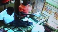 عصابة من المهاجرين الأفارقة بتيزنيت تسرق محل بيع المجوهرات بطريقة ماكرة لا تخطر على بال أحد