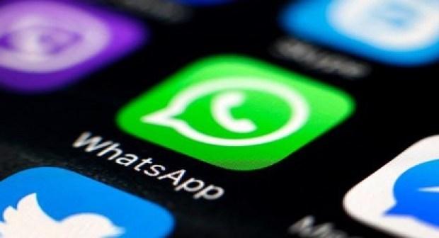 """تطبيق """"واتساب"""" يضيف ميزة جديدة لحماية معلومات المستخدمين"""