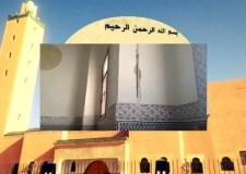 بعد سنة .. تشققات مسجد الإزدهار بـتيزنيت تسائل نتائج لجنة التقييم