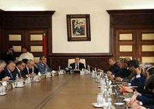 المجلس الحكومي يتدارس غدا مقترح تعيينات في مناصب عليا