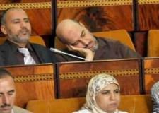 قانون جديد لمنع النوم داخل البرلمان