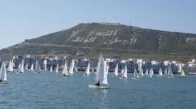 ندوة صحفية لتقديم الدورة السادسة للحاق البحري بين جزيرة لنزروطي و أكادير