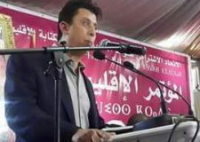 اتحاديون غاضبون على جريدة الاتحاد الاشتراكي