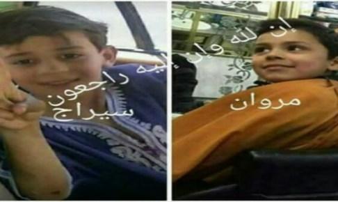 صادم: مهاجرة مغربية تفقد السيطرة على سيارتها و تتسبب في مقتل طفلين وإصابة آخرين