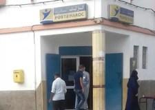 مركز بريد المغرب بالدشيرة يرفض  استقبال  بريد المؤسسات التعليمية!!!