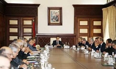 حكومة العثماني تتفاعل مع خطاب الملك وتقرر ما يلي، و هذه أهم معالم قانون المالية الجديد لسنة 2018.