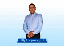 محمد الولاف يحسم نتائج الانتخابات الجزئية بدائرة أكادير (+ عدد الأصوات)