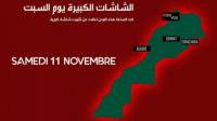 رسميا: أكادير ضمن المدن التي ستشهد تثبيت الشاشات العملاقة من أجل بث المباراة الحاسمة للمنتخب المغربي أمام الكوت ديفوار