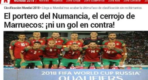 +صورة: معلق يفحم  بعض مشجعي نومانسيا  برد صادم بعد سخريتهم من انجاز الحارس منير مع المنتخب