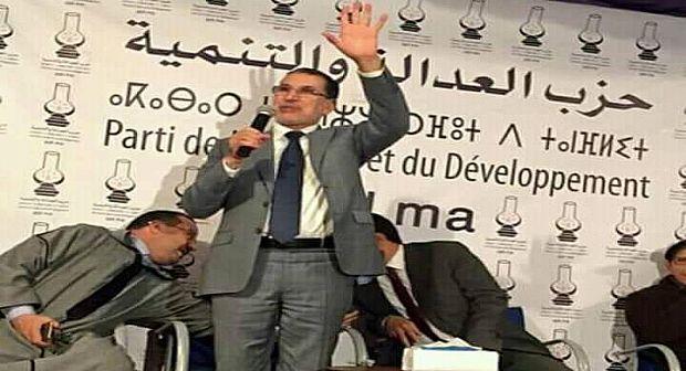 قربالة في لقاء انتخابي بإنزكان حضره العثماني