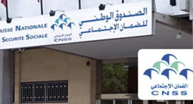 """التحقيق في التوظيفات الوهمية بجهاز الشرطة يطيح بموظفة في """"CNSS"""""""