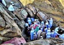يهم المعتمرين الأكاديريين:السعودية تقرر منع زيارة غار حراء وجبل النور