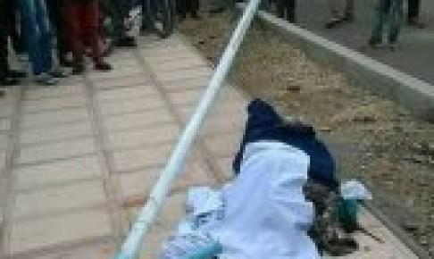 (+صور)مأساة :عمود كهربائي ينهي حياة تلميذة في 15 من العمر