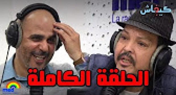"""-عبد الله فركوس في """"قفص الاتهام"""""""