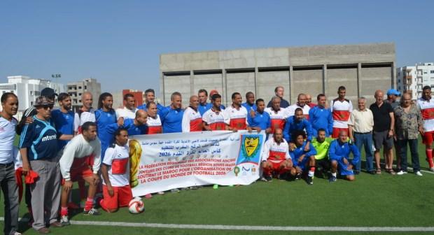 مونديال 2026.. فريق فرنسي يعلن من أكادير مساندته للمغرب، وينضم للائحة سفراء الملف المغربي