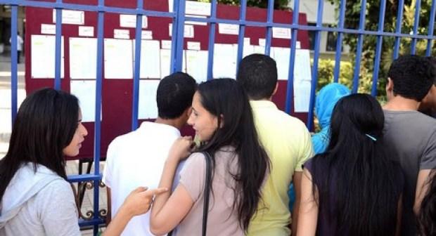 """وزارة التعليم تعلن توقعاتها لنسبة النجاح في امتحانات """"الباكالوريا"""""""