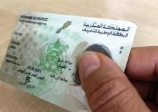 شركة ألمانية تشرع في إنجاز بطاقات تعريف وطنية مغربية بيومترية ستسمح بالمشاركة إلكترونياً في الإنتخابات