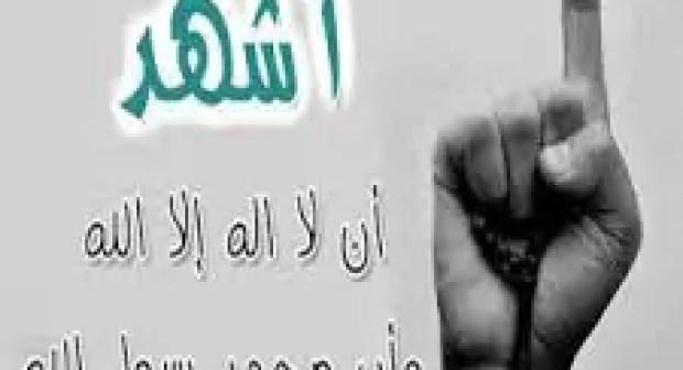 """فرنسي مسيحي يعلن إسلامه بأكادير وسط صيحات التهليل و التكبير، ويختار """"فؤاد"""" اسما جديدا له."""