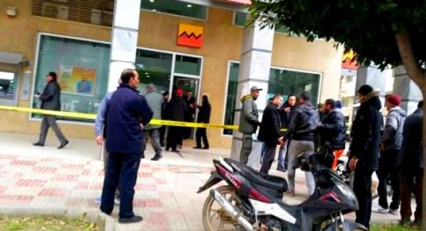 خطير:عصابة تهاجم زبون بنك وتستولي على 134 مليون وتلوذ بالفرار