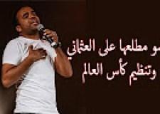 """الكوميدي باسو """"تبورد"""" في مهرجان أكادير.."""