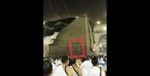 هكذا أزالت الرياح تزيل ستار الكعبة وكشفت عن سر لا يعلمه أغلب المسلمين.