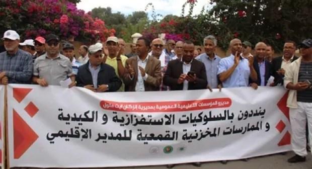 حضور مكثف لمديري جهة سوس ماسة للاحتجاج بتزنيت…