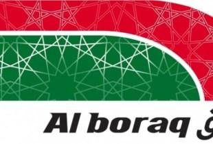 """مصمم لوغو القطار السريع """"البراق"""" ينحدر من أكادير، و يحصد المرتبة الأولى من بين المئات من الشباب المغاربة"""