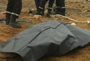 تارودانت: العثور على جثة أم لثلاثة أطفال بعد اختفائها عن الأنظار في ظروف غامضة.