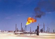 بلاغ يؤكد بأن المغرب سيصبح من بين أكبر منتجي الغاز الطبيعي في العالم بدء من سنة 2019 .