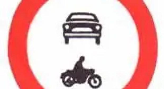 إغلاق أكادير أوفلا في وجه السيارات و الدراجات النارية.