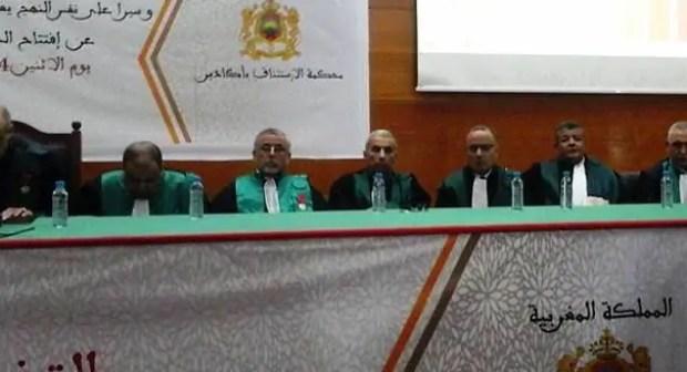 +فيديو و صور: انطلاق السنة القضائية 2019 بالدائرة القضائية لمحكمة الاستئناف بأكادير..