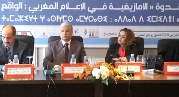 """افتتاح أشغال الندوة العلمية حول موضوع """"الأمازيغية في الاعلام المغربي: الواقع و الآفاق"""" بأكادير."""