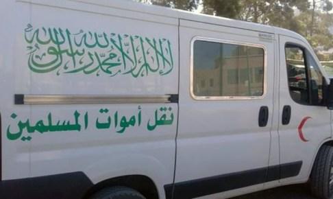اشتوكة: إستنفار أمني بعد العثور على تاجر معروف جثة هامدة بسيدي بيبي