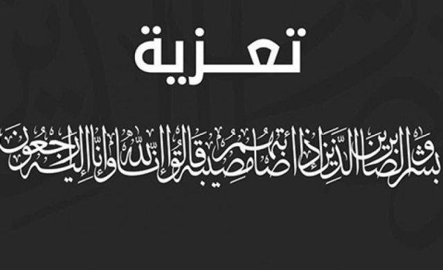 بلحسان مصطفى فارس
