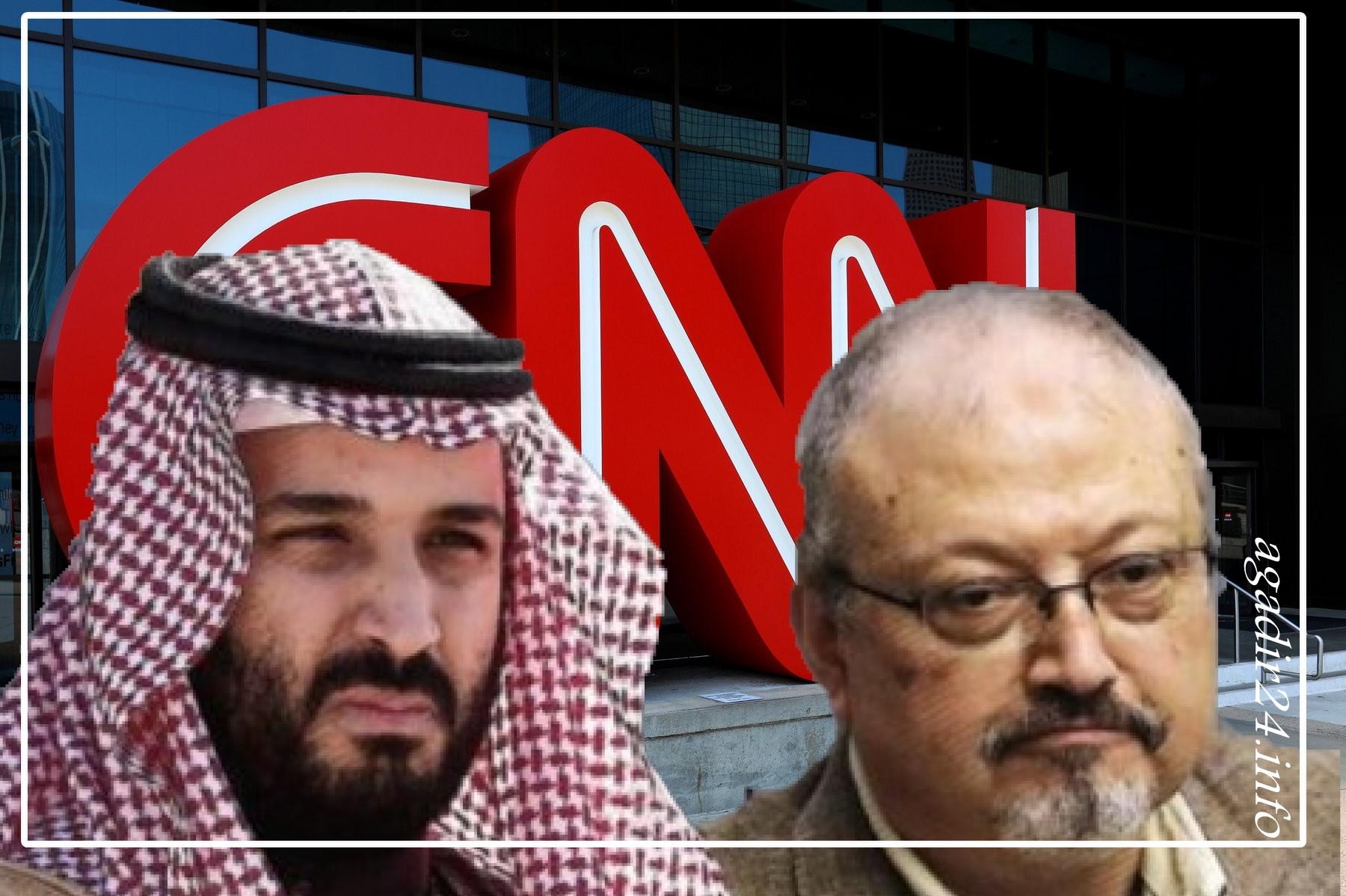 """الـ""""CNN"""" تنشر وثائق قانونية يضم أدلة تدين ولي العهد محمد بن سلمان في قضية قتل الصحفي خاشقجي"""