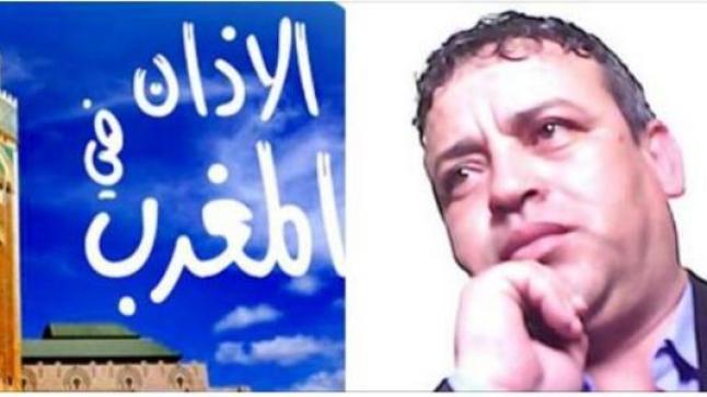 ناشط أمازيغي يثير الجدل بدعوته إلى رفع الآذان باللغة الأمازيغية وهكذا ترجمه !