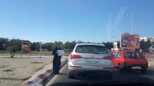"""عندما تتسول """"برغوثة' و""""بغداد"""" بشوارع أكادير .. فإنّ كلّ سوريا تتألّم"""