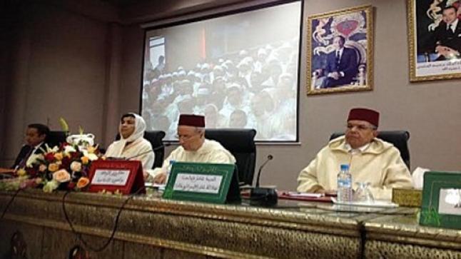 تارودانت: انطلاق فعاليات الدورة 4 للموسم السنوي للمدارس العتيقة بالمغرب