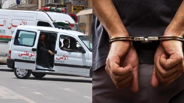 """أمن تارودانت يلقي القبض على أحد مروجي مادة """"الكيف"""""""